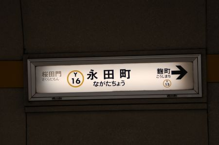 dimanche_a_harajuku017