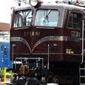 EF 58-61, Oimachi depot
