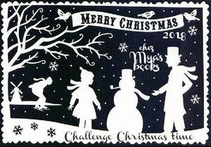ob_e951ae_challengechristmastime2018logo