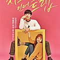 Cheese in the trap
