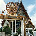 thai032