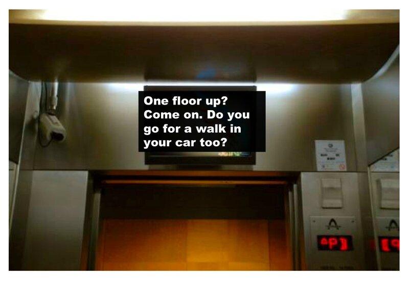 lazy_elevator
