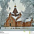 petit-churchw-orthodoxe-en-bois-36388951