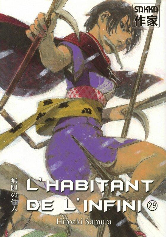 Canalblog Manga Habitant Infini Couvertures029