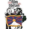2ème édition du festival du film tibétain