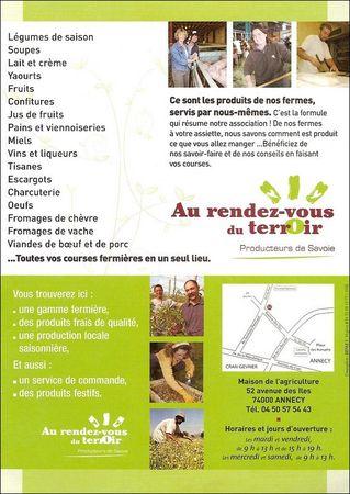 Maison_agriculture
