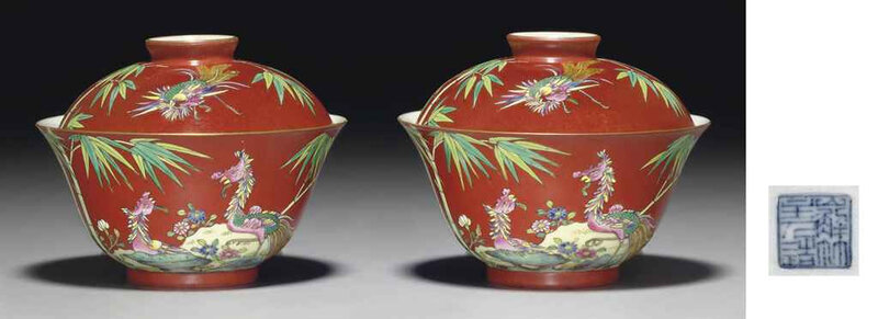2011_NYR_02427_1811_000(a_pair_of_famille_rose_coral-ground_bowls_and_covers_xiezhu_zhuren_zao)