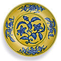 A fine yellow-ground blue and white 'Gardenia' dish, Mark and period of Zhengde (1506-1521)