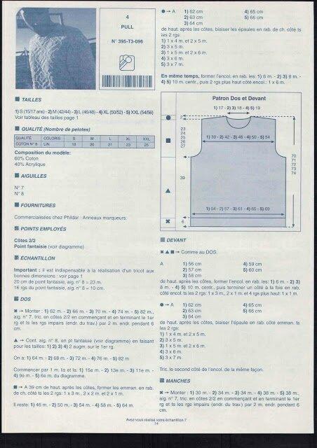 Catalogue%20Phildar%20N°395%20Hommes%20%20Attitudes_Page_40