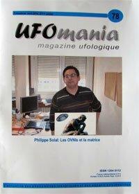 ufomania-77