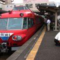Panorama Car & untenshu, Inuyama eki