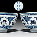 A pair of blue and white bowls, xianfeng marks in underglaze blue and of the period (1851-1861)