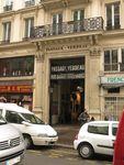 porche_fbg_montmartre