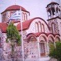 Eglise Byzantine en Grèce
