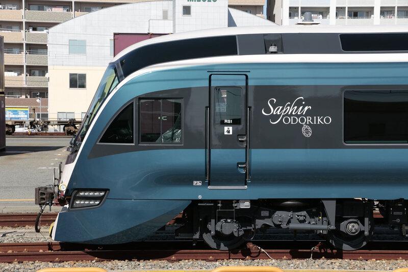 E261 Saphir Odoriko