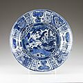 A Wanli charger, Ming Dynasty, Wanli Period (1572-1620). Photo VERITAS ART AUCTIONEERS