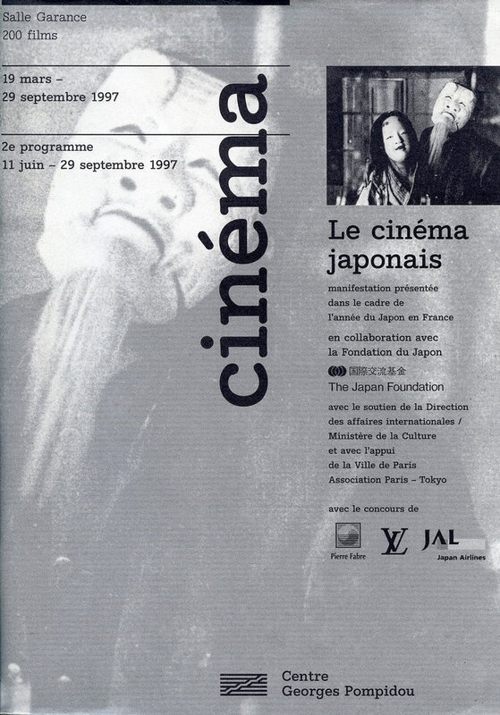 Canalblog Cinema Retro 1997 02 01