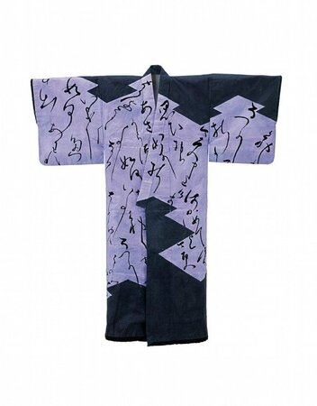 kabuki de papier