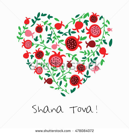 stock-vector--shana-tova-happy-new-year-on-hebrew-greeting-card-with-heart-of-blossom-pomegranate-symbol-of-478084072