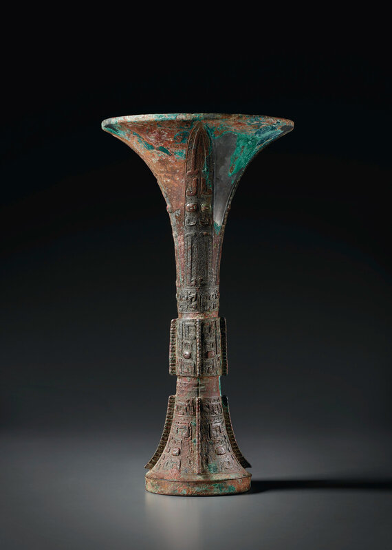 2021_NYR_20190_0501_000(a_finely_cast_bronze_ritual_wine_vessel_gu_late_shang_dynasty_anyang_1102750)