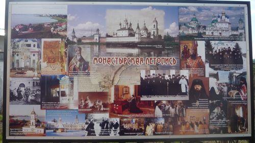 Rostov-Veliky