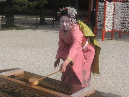 KYOTO_TRIP_MAY_2008_233