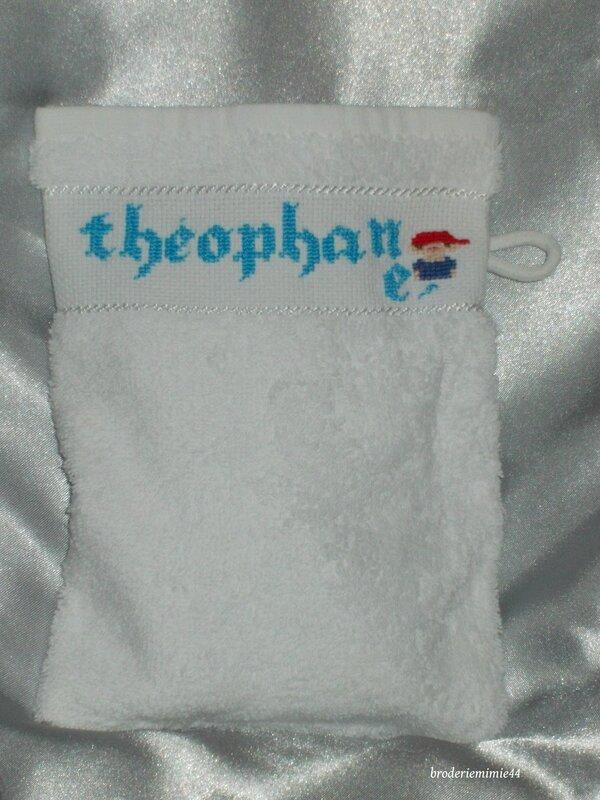 théophane
