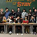 God of study