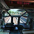 近鉄50000系 しまかぜ -Shimakaze, Kashikojima~Nagoya