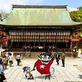 Photo japonaise