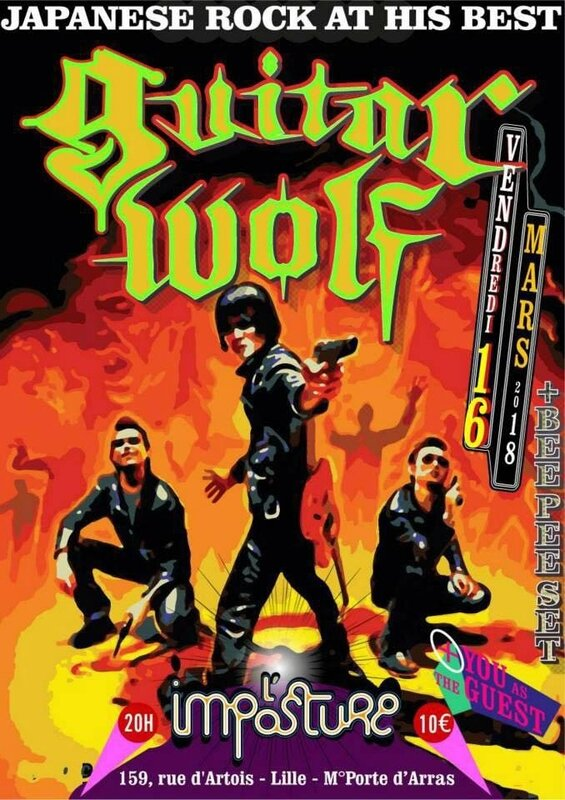 Guitar Wolf Lille