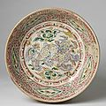 Large Polychrome Charger with Lion Decoration, Vietnam