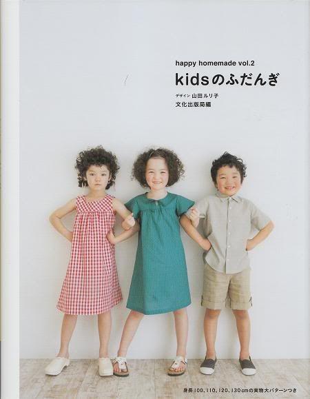 kidf1