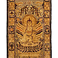 An imperial silk and metallic thread carpet, qing dynasty, 19th century