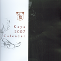 2007 Calendar Scans. Cover.