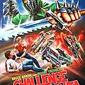 Challenge the ninja (1986)