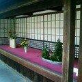 Ikebana (art floral) - Daikakuji