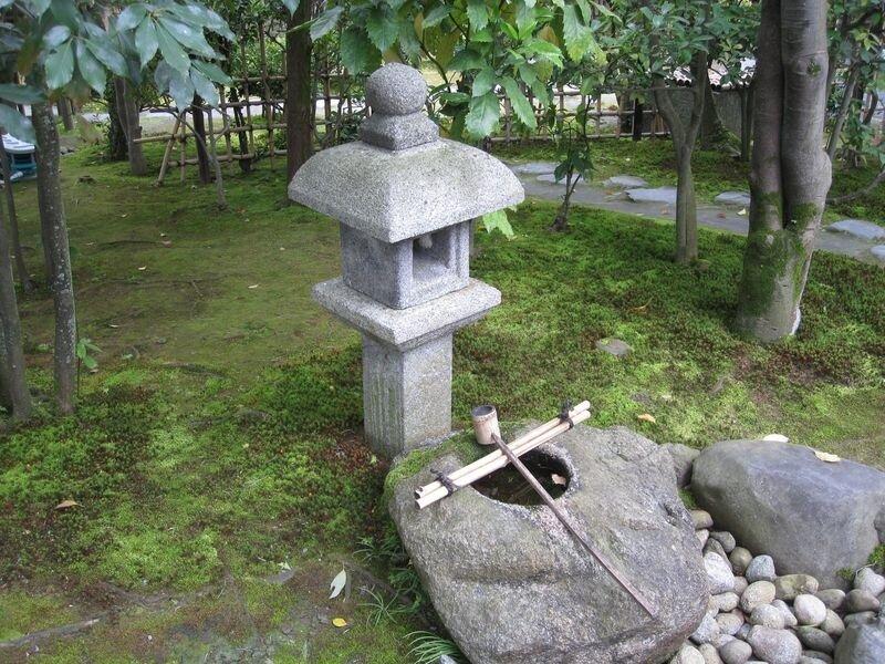 Japon 2010 1543