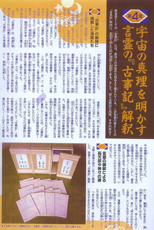 Scan10021