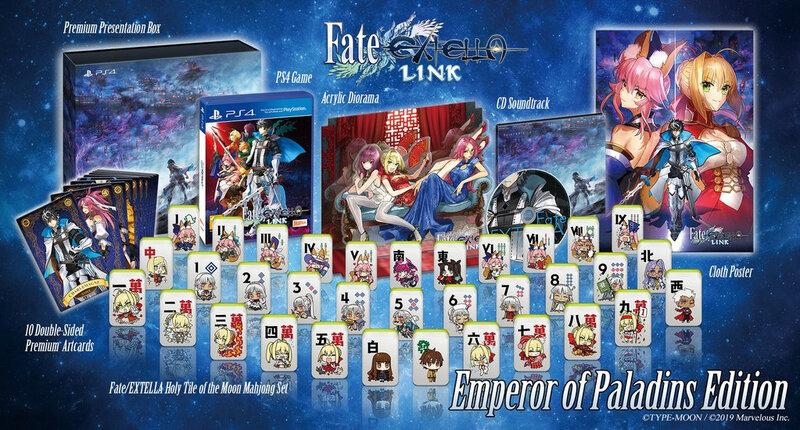 Emperor_of_Paladins_Edition_1024x1024