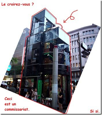 Japon0610 079bis