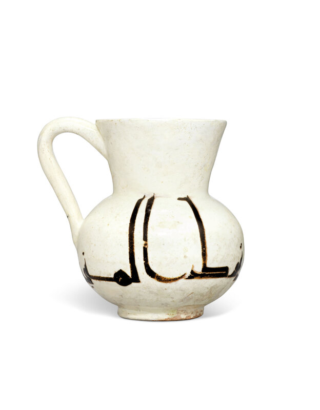 2020_CKS_18372_0007_004(a_rare_samanid_pottery_jug_central_asia_9th_10th_century110108)