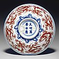 An iron-red-decorated blue and white bowl, wanli six-character mark in underglaze blue within a double circle and of the period