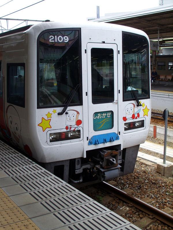 JR 2000系 (2109) Shiokaze, Okayama eki