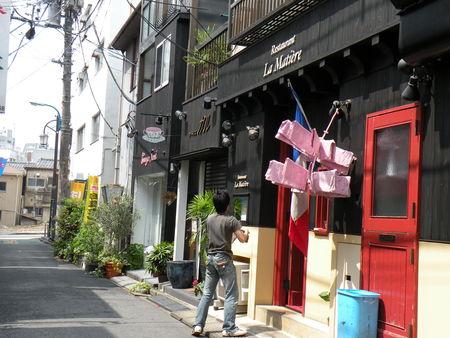 Japon_Tokyo_2009_762