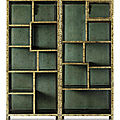 A pair of very rare imperial gilt-lacquer and mother-of-pearl-inlaid display cabinets, yongzheng-qianlong period
