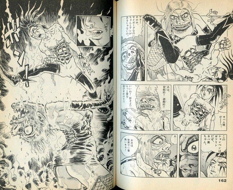 Canalblog Manga Cyber Momotaro14