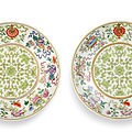 A pair of famille-rose 'bajixiang' dishes, seal marks and period of daoguang (1821-1850)