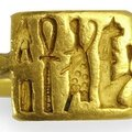 An egyptian gold ring, late period 664-332 bc