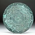 Bronze Mirror, China, Tang Dynasty, Ca 618 to 907 CE1